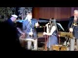 Академик-бенд и Иелия Мухаметзянова