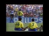 Бразилия - Италия 0:0 Финал Чемпионата Мира 1994